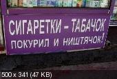 Смешные надписи и маразмы (11.03.16)