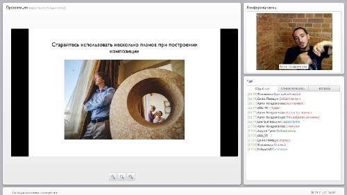 Кондратенков Артем - Как научиться снимать интереснее (2015)
