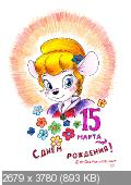 http://i74.fastpic.ru/thumb/2016/0312/9f/e873b0dc84d7adcad96461545c27969f.jpeg