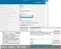 EveryLang 2.6.1 - онлайн перевод на русский