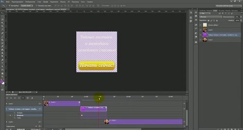 Adobe Photoshop: сила творчества для высоких доходов
