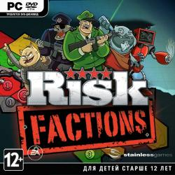 RISK: Factions (2011, PC)