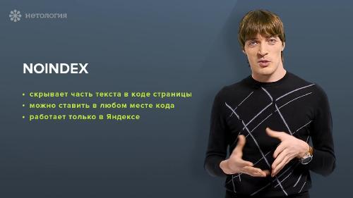 Гроховский Леонид - Технические факторы поискового продвижения сайтов (2015)