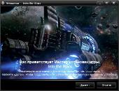 Into the Stars (2016) PC {RePack от Choice}