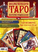 http://i74.fastpic.ru/thumb/2016/0323/04/b8d142f9ecff69f6febc454250d24f04.jpeg