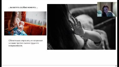 Зальнова - Детская и семейная фотография (2015)