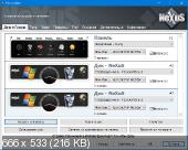 Winstep Nexus Ultimate 16.5.1035 Repack by Nemo