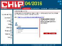 DVD приложение к журналу CHIP №4 (Апрель) (2016) PC | Files