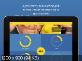 P4P 7 Minuten Workout PRO v1.2.0 [Rus/ML/Android]