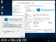 Windows 10 Core/Pro x64 v.1511 April 2016 by Generation2 (MULTi-7/RUS)