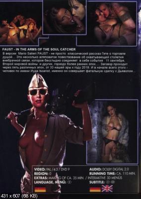 Mario salieri faust 2002 2