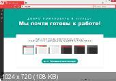 Vivaldi 1.1.453.47 Stable (x86/x64)