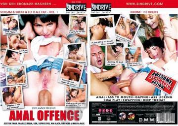 Анальное Нападение / Anal Offence (2015) HD 720p
